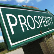 PROSPERITY road sign — Stock Photo