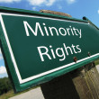 Minority Rights road sign - Stock Photo