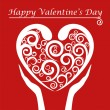 Heart on Valentine Day — Vector de stock