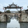 River village Tongli — Stock Photo #8078200