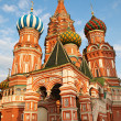 Stock Photo: St. Basils Cathedral