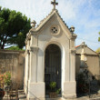 Stok fotoğraf: Old cemetery in Provence, France