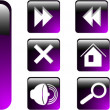 The vector set violet web icon — Stock Vector