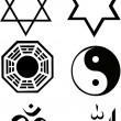 Stock Vector: Vector religion symbol set