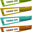 The vector color banner set — Stock Photo