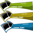 图库照片: The vector color banner set