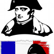 The vector Napoleon Bonaparte head — Stock Vector