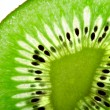 Macro photo of a kiwi - Stock Photo