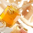 Stock Photo: Honey with wood stick