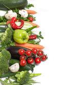 Low-calorie vegetables — Stock Photo