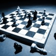 Chess on a board — Stock Photo #9832516