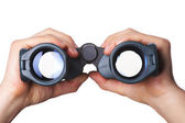 Binoculars — Stock Photo