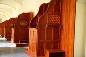 Few confessional — Stock Photo