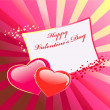 Royalty-Free Stock Vector Image: Valentine\'s day vector card