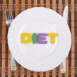 Diet on the plate — 图库照片