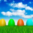 Royalty-Free Stock Photo: Four easter eggs