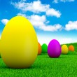 Easter — Stock Photo #8861732