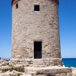 Rhodes Windmill — Stock Photo #8136752