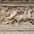 ������, ������: Arch of Constantine in Roma