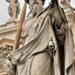 Stock Photo: St. Peter Statue in Vatican