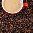Coffe Cup — Stock Photo #8175243