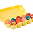 Stock Photo: colored eggs