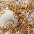 Decoration — Stock Photo