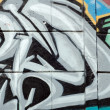 Stock Photo: Graffiti 02