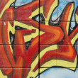 Stock Photo: Graffiti 09