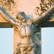 Stock Photo: Statue of Jesus Christ