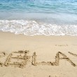 Relax at sand — Stock Photo