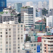 Ho Chi Min City, Vietnam — Stock Photo
