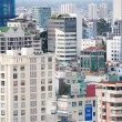 Stock Photo: Ho Chi Min City, Vietnam