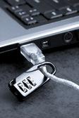 Zabezpieczenia cyfrowe — Zdjęcie stockowe