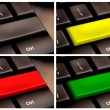 Blank Computer Keyboard Button. multiple key — Stock Photo