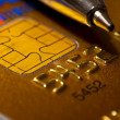 Closer look at credit card — Stock Photo