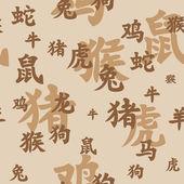 Zodiaco chino inconsútil — Vector de stock
