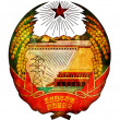 North korea coat of arms — Stock Photo