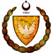 Northern cyprus coat of arms — Stock Photo