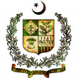Stock Photo: Pakistan coat of arms