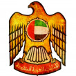 United arab emirates coat of arms — Stock Photo