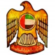 United arab emirates coat of arms — Stock Photo #9587235