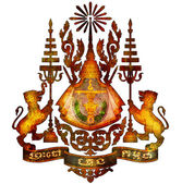 Cambodia coat of arms — Stock Photo