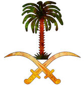 Saudi arabia coat of arms — Stock Photo