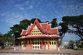Train station in Hua Hin — Stock Photo