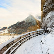 Stock Photo: Winter Swiss landscape with mountain