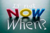 Als niet nu, wanneer? — Stockfoto