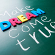 Stock Photo: Make your dream come true