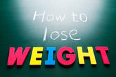 How to lose weight — Stock Photo