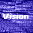 Vision concept with other related words — Foto Stock
